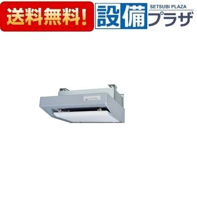 【全品送料無料!】[V-603SHL2-BLR-S]三菱電機 レンジフードファン フラットフード形 右排気タイプ シルバー