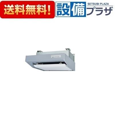 【全品送料無料!】[V-604SHL2-BLR-S]三菱電機 レンジフードファン フラットフード形 右排気タイプ シルバー