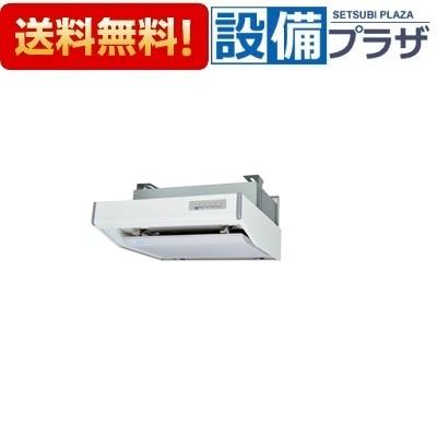 【全品送料無料!】[V-604SHL2-BLR]三菱電機 レンジフードファン フラットフード形 右排気タイプ ホワイト
