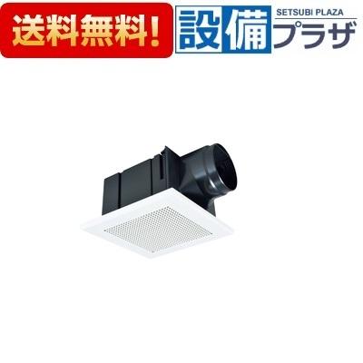 【全品送料無料!】[VD-17ZSC10]三菱電機 ダクト用換気扇 天井埋込形 低騒音形 サニタリー用(旧品番:VD-17ZSC9)