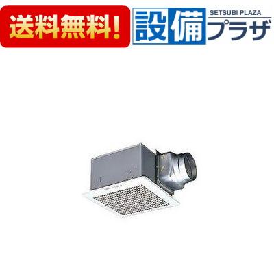 【全品送料無料!】[VD-20Z9-BL]三菱電機 ダクト用換気扇 BL 認定品 台所用ファン
