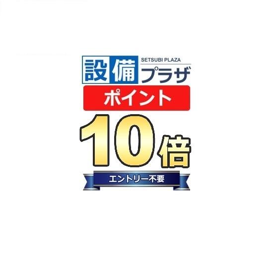 【全品送料無料!】▼[AFKK81109WL2]▽TOTO 風呂フタ ST断熱2枚組フタ(把手付) Lタイプ