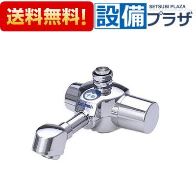 【全品送料無料!】∞[HS-72MTS]デルマン 後付けタイプ自動水栓 Mサイズ・上付け・シャワータイプ 電池寿命10年