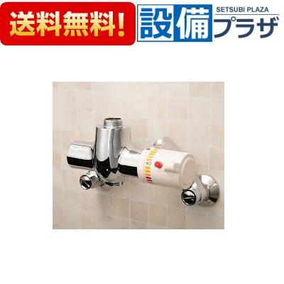 【全品送料無料!】∞[KVY]デルマン 混合水栓 サーモスタット式