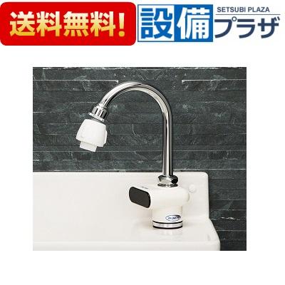 【全品送料無料!】[VF-5S]デルマン 単水栓 AC100V電源式・シャワー/泡沫切替式