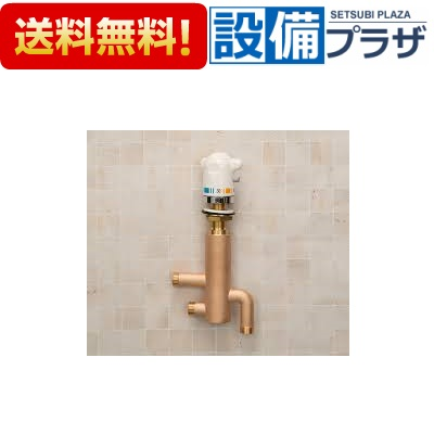 【全品送料無料!】[WX]デルマン サーモスタット混合水栓 手元温度調節ダイアル式