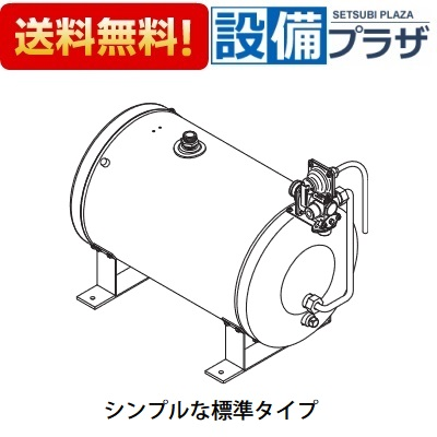 【全品送料無料!】▲[ES-VN3(2)]イトミック 洗物用・床置式電気温水器 標準タイプ 貯湯量5.4L 丸型(旧品番:ES-VN3)