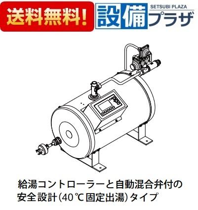 【全品!】▲[ES-30N3BX(2)]イトミック 洗物用・床置式電気温水器  BXタイプ 貯湯量30L 丸型(旧品番:ES-30N3BX)