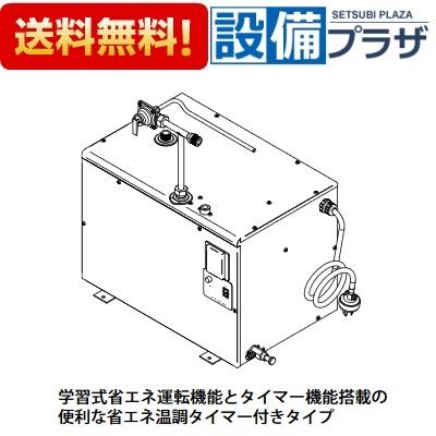 【全品!】▲[ES-35N4B(1)]イトミック 洗物用・床置式電気温水器  Bタイプ 貯湯量35L(旧品番:ES-35N4B)