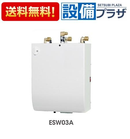 【全品送料無料!】▲[ESW03ATX206B0]イトミック 小型電気温水器 壁掛型 密閉式 貯湯量3L 標準電源単相200V0.6kW タイマーなし(旧品番:ESW03ATX206A0)