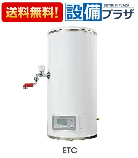 【全品送料無料!】▲[ETC90BJS115B0]イトミック 小型電気温水器 置台型 開放式 貯湯量90L 電源単相100V1.5kW 蛇口付き(旧品番:ETC90BJS115A0)