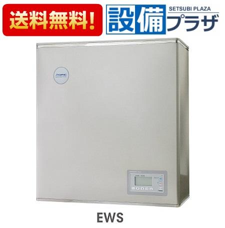 値段が激安 【全品送料無料!】▲[EWS30CNN115C0]イトミック 小型電気温水器 壁掛型 貯湯式 貯湯量30L 標準電源単相100V1.5kW (旧品番:EWS30CNN115A0・EWS30CNN115B0), ジャストパートナー:da12cb25 --- lucyfromthesky.com