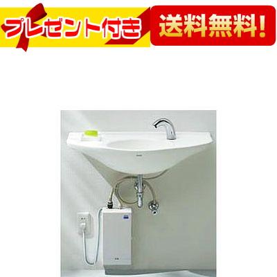 【全品送料無料!】【プレゼント付き】[REAS01AA]TOTO 湯ぽっと RE01シリーズ 壁掛け型 自動水栓タイプ 壁給水