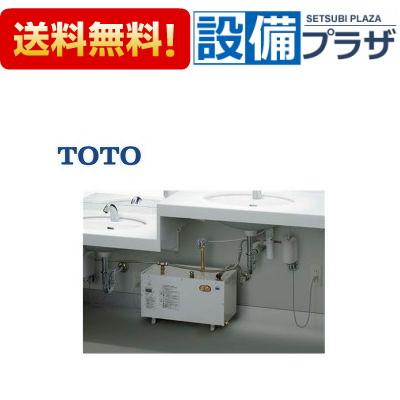 【全品送料無料!】[REWS20C2CAM1]TOTO 湯ぽっと パブリック洗面・手洗い用 据え置きタイプ 貯湯量約20L 温度調節タイプ 先止め式