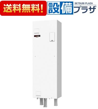 【全品送料無料!】▲[SRG-201E]三菱電機 電気温水器 給湯専用タイプ 角形 200L マイコン(旧品番:SRG-201C・SRT-201C・SRC-201C)