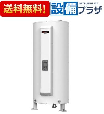 【全品送料無料!】△[SRG-305EM]三菱電機 電気温水器 給湯専用タイプ 丸形 300L マイコン(旧品番:SRG-305CM)※受注生産品