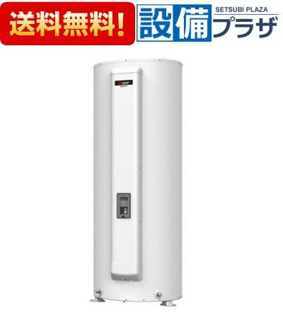【全品送料無料!】△[SRG-375E]三菱電機 電気温水器 給湯専用タイプ 丸形 370L マイコン(旧品番:SRG-375C・SR-375C・SRT-375CD)
