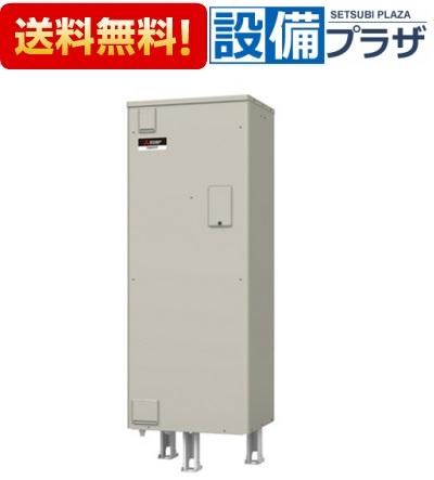 【全品送料無料!】△[SRT-466EU]三菱電機 電気温水器 給湯専用タイプ 角形 460L 高圧力型 2ヒータータイプ マイコン(旧品番:SRT-466CU)