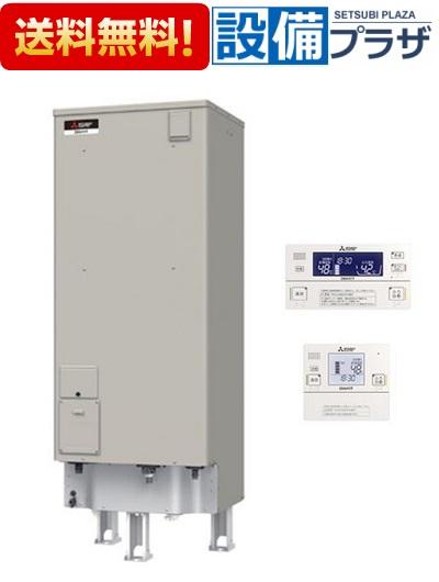 【全品送料無料!】△[SRT-J37CDH5]三菱電機 電気温水器 自動風呂給湯タイプ エコオート 370L(旧品番:SRT-J37CH4)