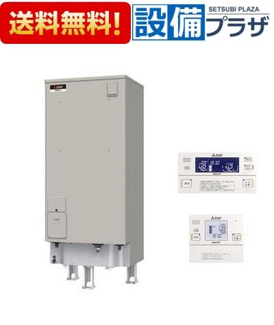 【全品送料無料!】△[SRT-J46CDM5]三菱電機 電気温水器 自動風呂給湯タイプ エコオート 460L(旧品番:SRT-J46CDM4)