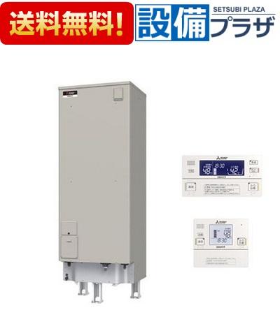 【全品送料無料!】△[SRT-J55CD5]三菱電機 電気温水器 自動風呂給湯タイプ エコオート 550L(旧品番:SRT-J55CD4・SRT-J55C4)