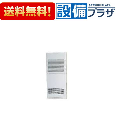 【全品送料無料!】▲[FR-1700VNA-BL]ノーリツ 温水暖房放熱器 温水ファンコンベクター バーチカル固定型 薄型