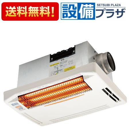 【全品送料無料!】[BF-261RGA]◎高須産業 浴室換気乾燥暖房機 24時間換気対応 天井タイプ 1室換気(旧品番:BF-161RX)