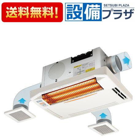 【全品送料無料!】[BF-563RGD]◎高須産業 浴室換気乾燥暖房機 24時間換気対応 天井タイプ 2~3室同時換気兼用(旧品番:BF-162RX・BF-163RX)