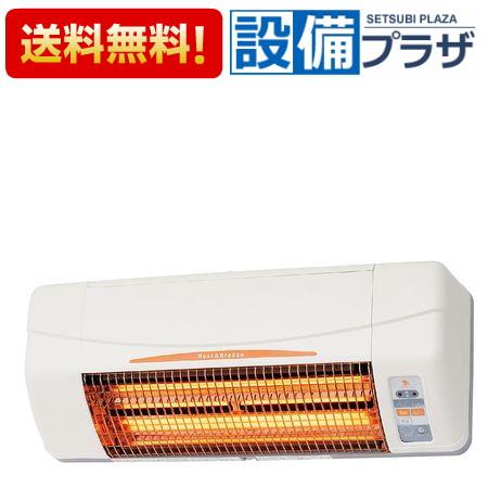 【全品送料無料!】[BF-961RGC]◎高須産業 浴室換気乾燥暖房機 24時間換気対応 壁面タイプ 換気扇連動(旧品番:BF-861RXR)