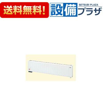 【全品送料無料!】▲[PH-1001WR-BL]ノーリツ パネルヒーター 壁掛・床置兼用