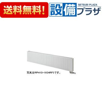 【全品送料無料!】▲[RPH10-1604RF2]リンナイ パネルヒーター 壁掛・床置兼用タイプ
