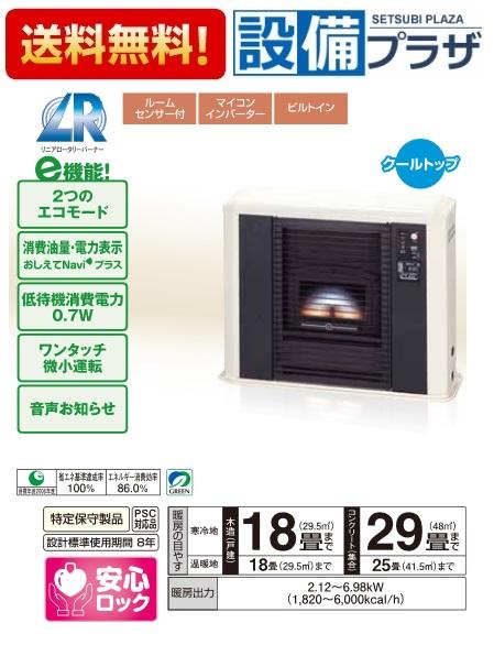 【全品送料無料!】▲[FFR-G7040SX Q]サンポット FF式 石油暖房機 ゼータスイング