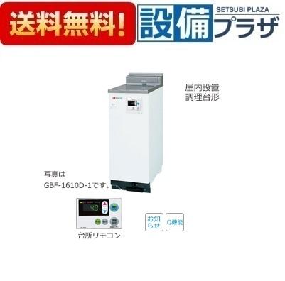 【全品送料無料!】▲[GBF-1611D-1]ノーリツ ガス給湯器16号 屋内設置調理台形 給湯専用 オートストップなし