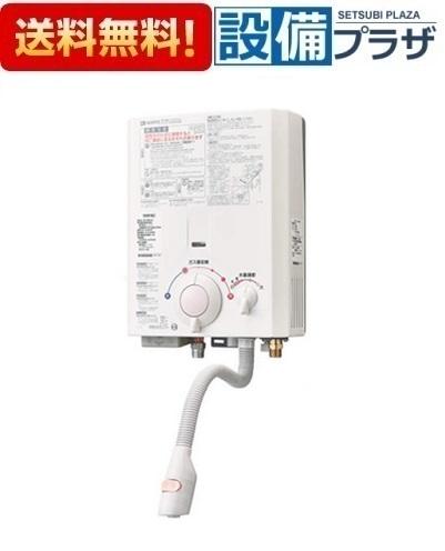 【全品送料無料!】▲[GQ-531MW]ノーリツ 給湯専用 ガス小型湯沸器5号 屋内壁掛形/元止め式 オートストップなしタイプ