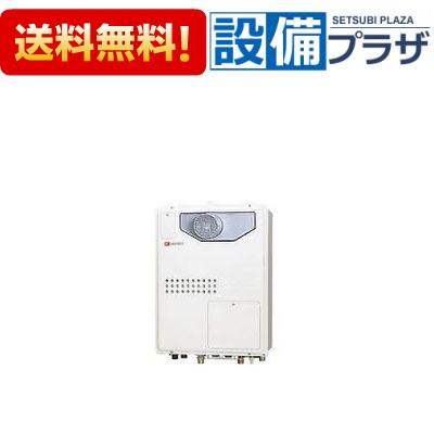 【全品送料無料!】▲[GTH-2445AWX3H-T-1 BL]ノーリツ ガス温水暖房付給湯器 フルオート 24号(旧品番:GTH-2445AWX3H-T BL)