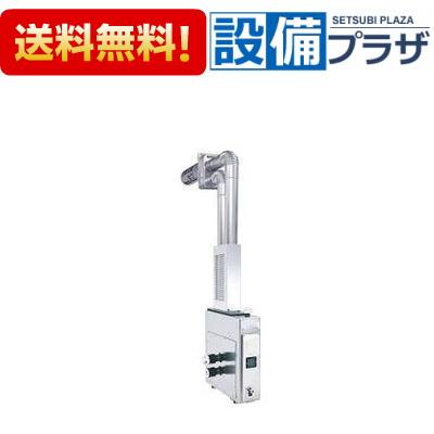 【全品送料無料!】▲[GUS-100D]ノーリツ ガスバランス形ふろがま GUS ふろ専用 浴室内設置バランス形