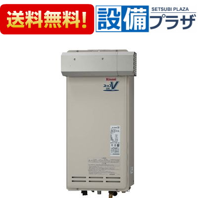 【全品送料無料!】▲[RUH-VK1610A]リンナイ 給湯器 16号 ガス給湯暖房用熱源機(給湯+暖房タイプ)アールコーブ設置型(床暖房3系統・熱動弁外付)(RUHVK1610A)