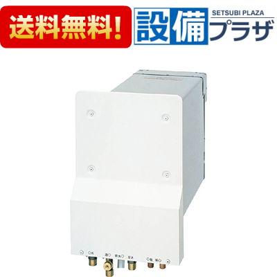 【全品送料無料!】▲[GTS-84L BL]ノーリツ 給湯器 バスイング 外壁貫通設置形 8号(GTS84L BL)