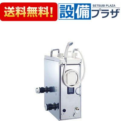 【全品送料無料!】▲[GBSQ-621D-D BL]ノーリツ ガスふろがま 給湯・ふろ同時使用可能・他栓給湯可能(GBSQ621DD BL)