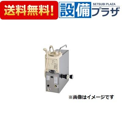 【全品送料無料!】▲[RBF-ASBN-FX-L-T]リンナイ ガスふろがま BF式 6.5号