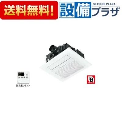 【全品送料無料!】▲[RBH-C418K1P]リンナイ 浴室暖房 浴室乾燥機 天井埋込 1室暖房1室換 イオンプラズマクラスター
