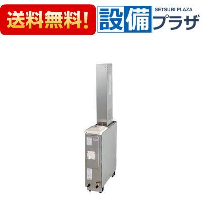 【全品送料無料!】▲[RF-110YPSFF] リンナイ ガスふろがま FF式おいだき専用 浴室内設置型