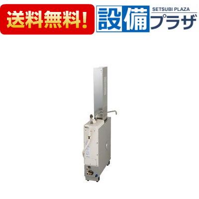 【全品送料無料!】▲[RF-1370FFS-B] リンナイ ガスふろがま FF式13号 浴室内設置型(FF強制給排気)
