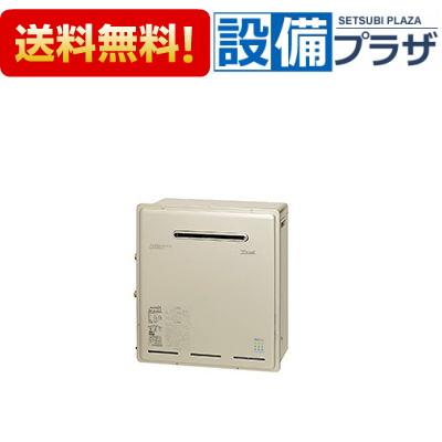 【全品送料無料!】▲[RFS-E2405A]リンナイ ガスふろ給湯器 浴槽隣接設置タイプ エコジョーズ 屋外据置型 24号 フルオート(旧品番:RFS-E2401A(A))