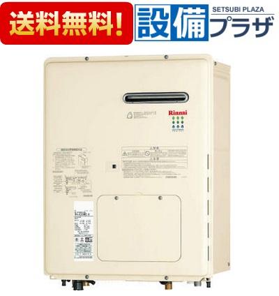 【全品送料無料!】▲[RH-KM200W2-1]リンナイ ガス暖房専用熱源機 高効率タイプ 屋外壁掛型 熱動弁外付