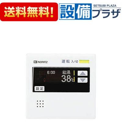 【全品送料無料!】[RC-7508M(T)]ノーリツ 給湯器 台所用リモコン 石油給湯器用(RC7508M(T))