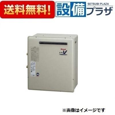 【全品送料無料!】▲[RUF-A1600SAG(A)]リンナイ ガスふろ給湯器 自動湯はりタイプ 16号 屋外据置設置型 20A