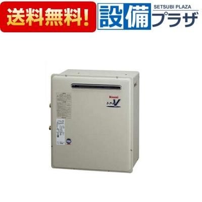【全品送料無料!】▲[RUF-A2013SAG(A)]リンナイ ガスふろ給湯器 オート 屋外据置設置型 15A