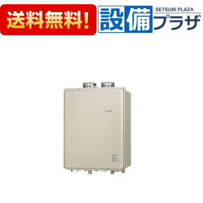 【全品送料無料!】▲[RUF-E1605SAF] リンナイ ガスふろ給湯器 オート エコジョーズ PS給排気延長型 16号 給湯・給水接続20A(旧品番:RUF-E1601SAF(A))