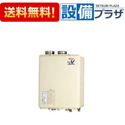 【全品送料無料!】▲[RUF-V2015AFF(B)]リンナイ ガスふろ給湯器 FF方式・屋内壁掛型 20号 フルオート 15A